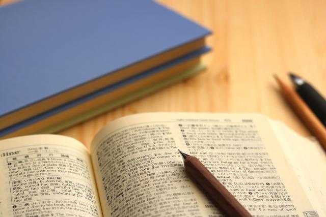 主にビジネスマンに役立つ語学学習の本です。