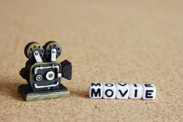 ドラマや映画