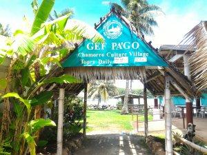 グアム文化体験村