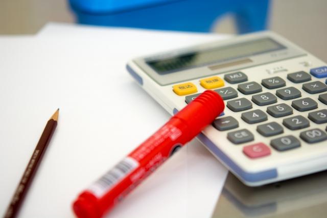 税理士試験