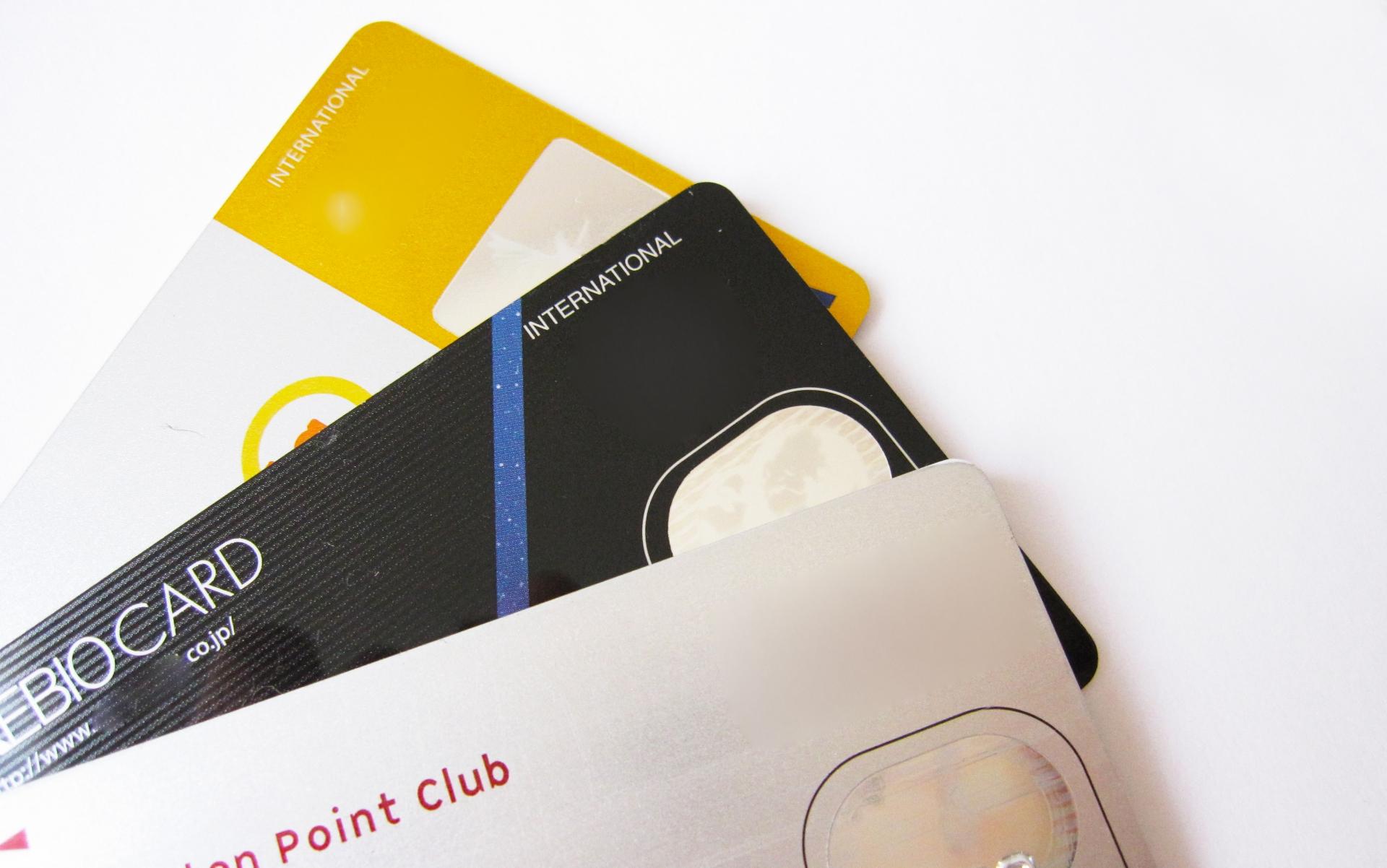 イオン銀行クレジットカード