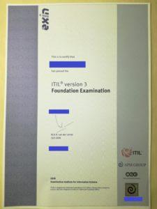 ITILファンデーション(合格証)