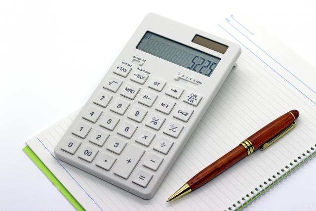 所得税法能力検定試験(全国経理教育協会)