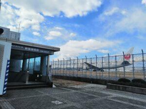 JAL工場見学1